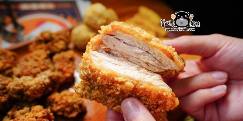 高雄苓雅區雞排推薦 雞膳人家-雞排的專家,歐式香料醃漬,嫩又多汁