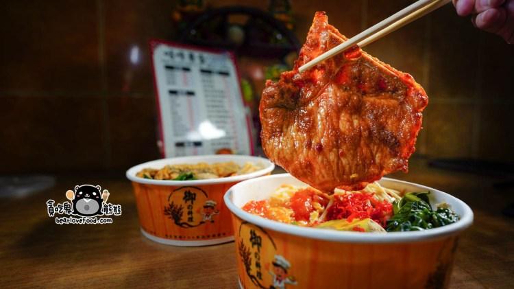 鳳山便當 咕嚕食堂-便當總類不少,可自選四樣菜,外帶碗裝方便吃,還有外送