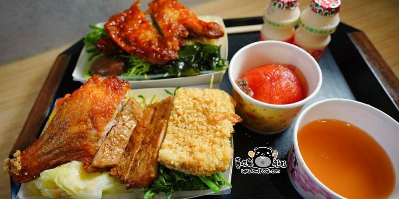 高雄左營區便當推薦 之澤食堂富國店-蔬菜新鮮份量夠,調味不過鹹,更適合外食族天天吃