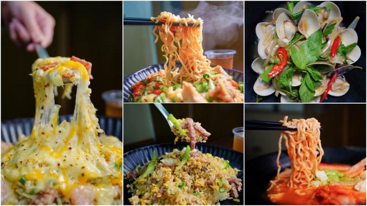 高雄五甲炒飯推薦 炒味鮮-份量夠,好吃不油膩的炒飯與熱炒專家