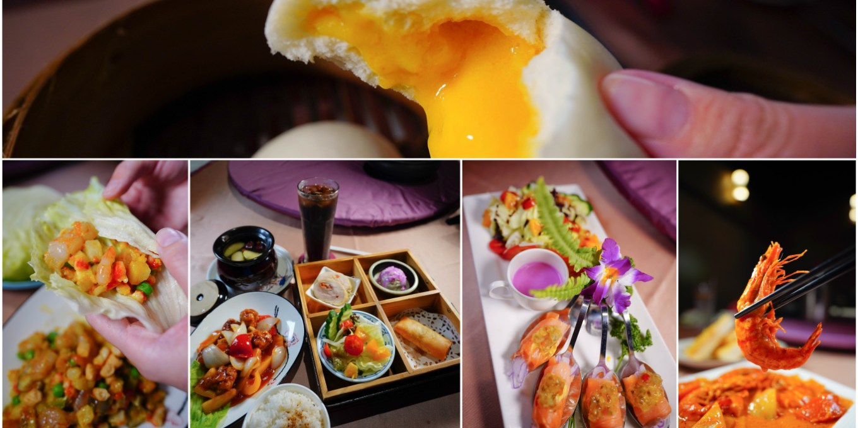 高雄左營區美食 東方宴-個人套餐主餐小菜例湯飲料,一人一份很剛好