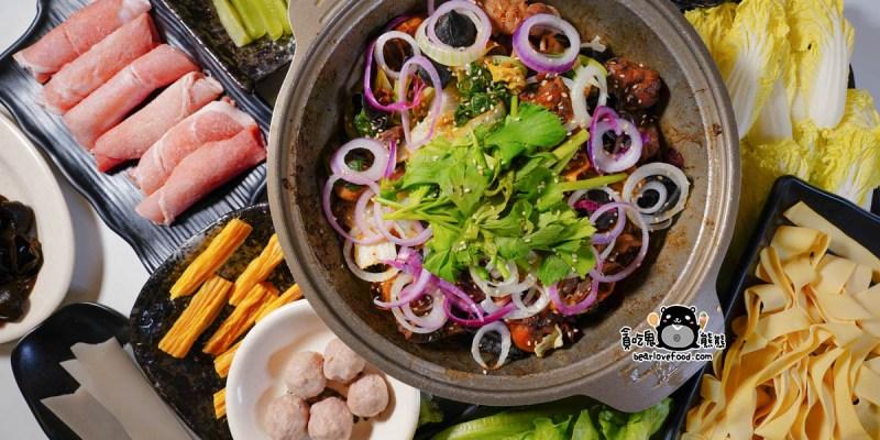 高雄三民區火鍋 辣麻麻百味雞煲-很獨特上海口味,乾鍋雞煲,重辣必吃,不辣也可以