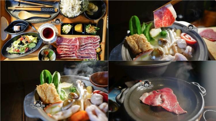 受保護的內容: 高雄新興區美食 簡單肉舖高雄新田店-肉肉的專家,炙燒火鍋,湯飯飲料無限續