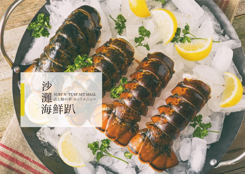 台南東區火鍋店 花花世界-最新菜單,最新品項與價錢