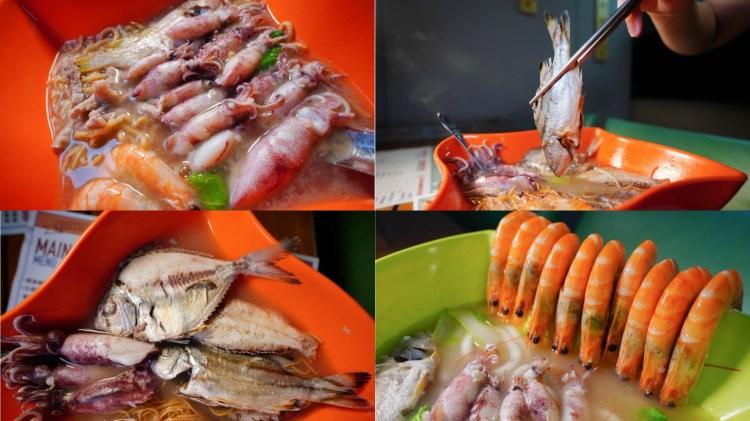 高雄鳳山區鍋燒麵 海口人鍋燒專賣-正港海味,東港來的新鮮海魚