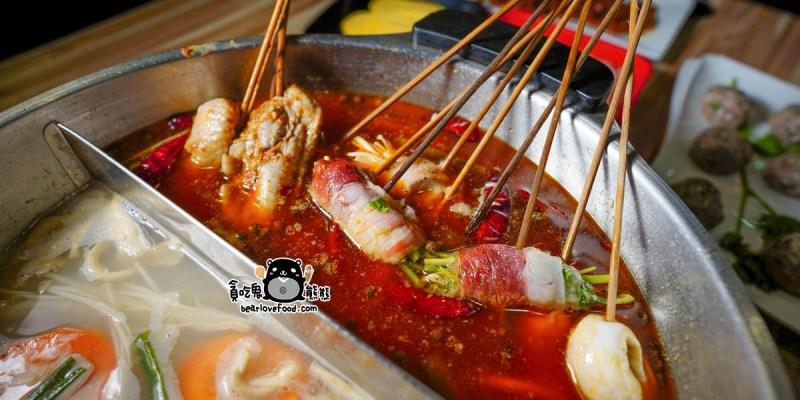 高雄左營區火鍋 翻滾的辣椒串串鍋-四川口味擼串麻辣鍋,重麻重辣者不可錯過