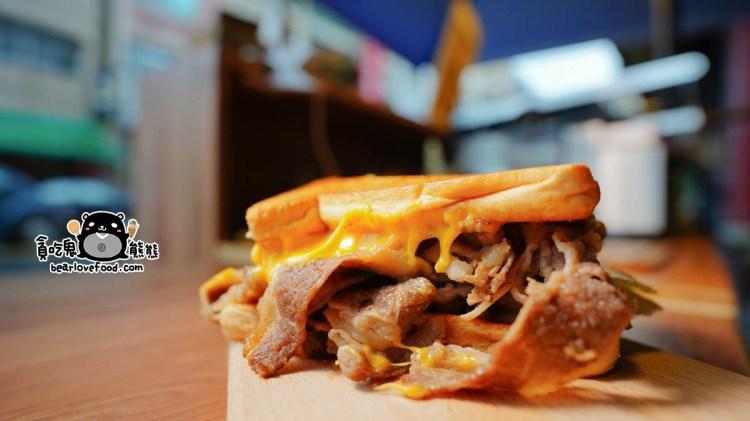 高雄三民區美食 Wendy's Kitchen-美食三輪攤車,現做熱壓吐司,很澳洲推薦