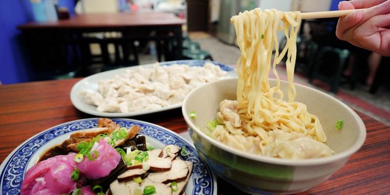 高雄三民區美食 樹仔下水餃王-新鮮現包水餃,在地人推薦,滷味很不錯喔