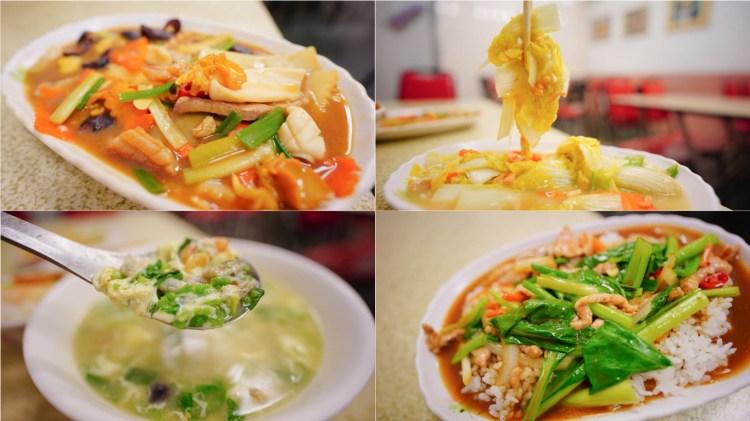 高雄三民區美食 阿宏熱炒-家庭式料理,價格透明新鮮熱炒店