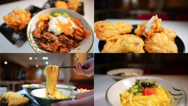 鳳山美食 悅食堂-鳳山最新漂亮丼飯拉麵平價開幕