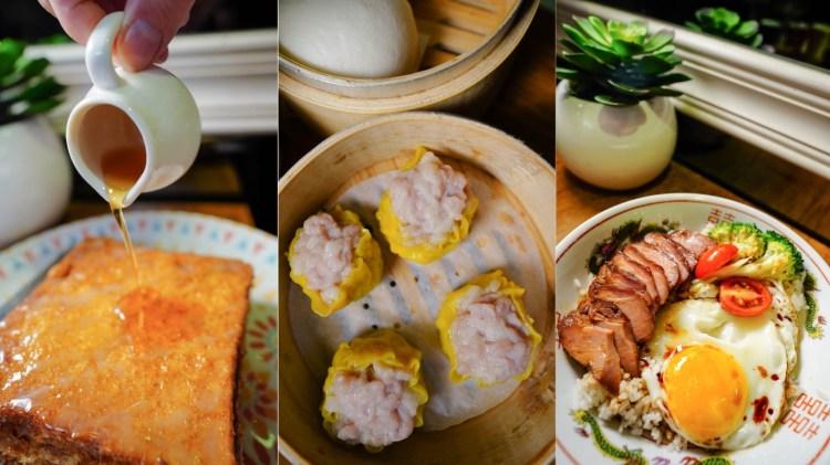 左營美食 翠王香港茶餐廳-高雄捷運凹仔底站附近香港人開的茶餐廳,高雄港點必吃推薦