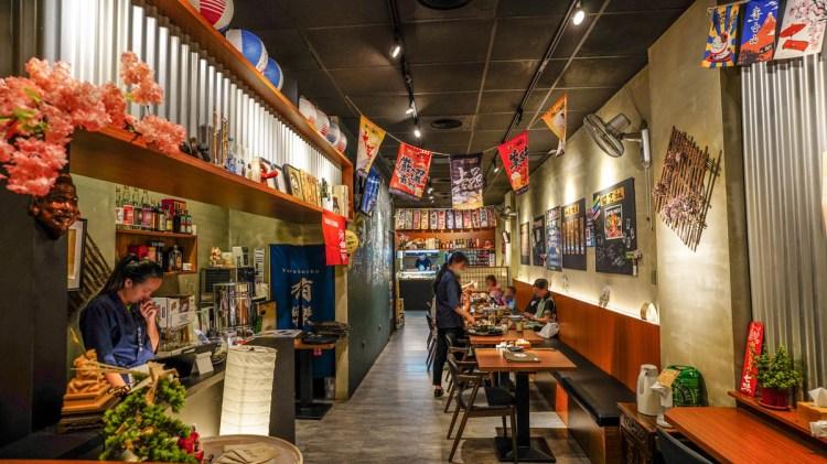 苓雅區美食 有樂町日本料理-高雄關帝廟附近居家式適合全家人一起吃的日式小餐館