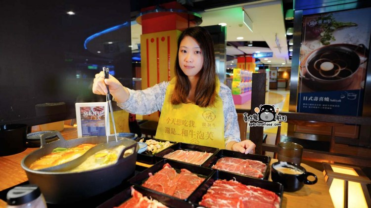 台南美食 饌和牛-台南遠百公園店台南火鍋吃到飽新開幕638和牛吃到飽