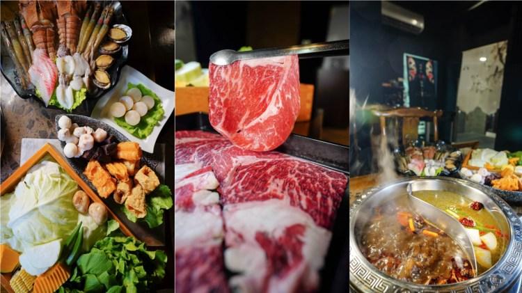 高雄吃到飽 陶公坊火鍋餐廳-新堀江商圈附近火鍋店,新推出499吃到飽,不限時段