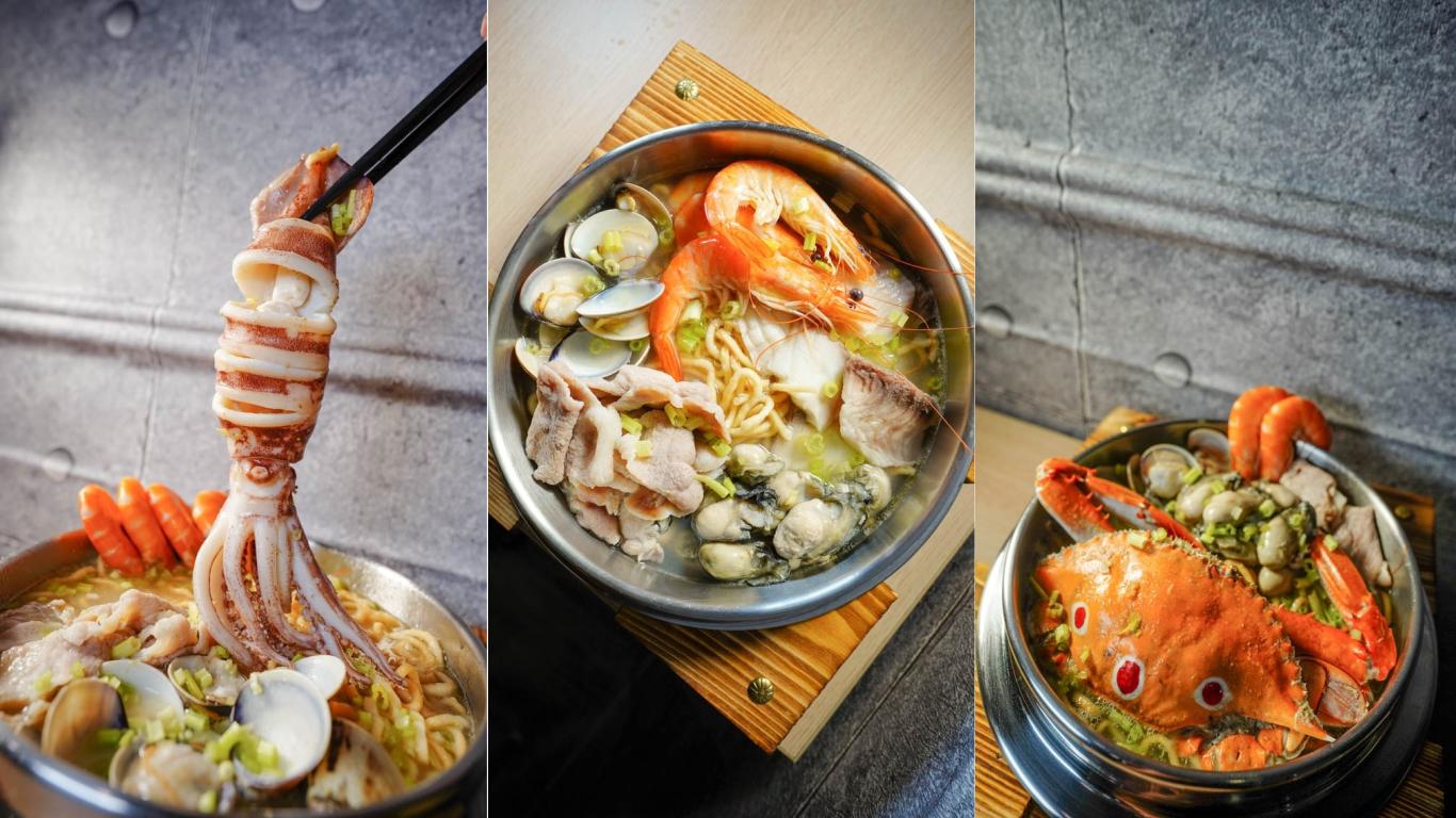 三民區美食 家遇鮮海鮮鍋燒-高應大附近,用螃蟹熬湯的鍋燒麵店