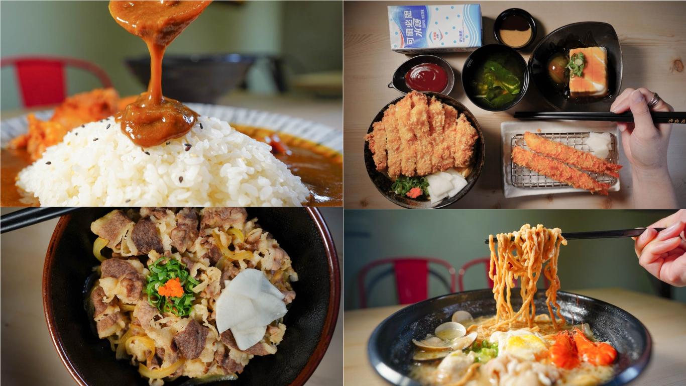 三民區美食 鬼炊食堂河堤店-高雄河堤社區內適合全家人用餐的日式食堂