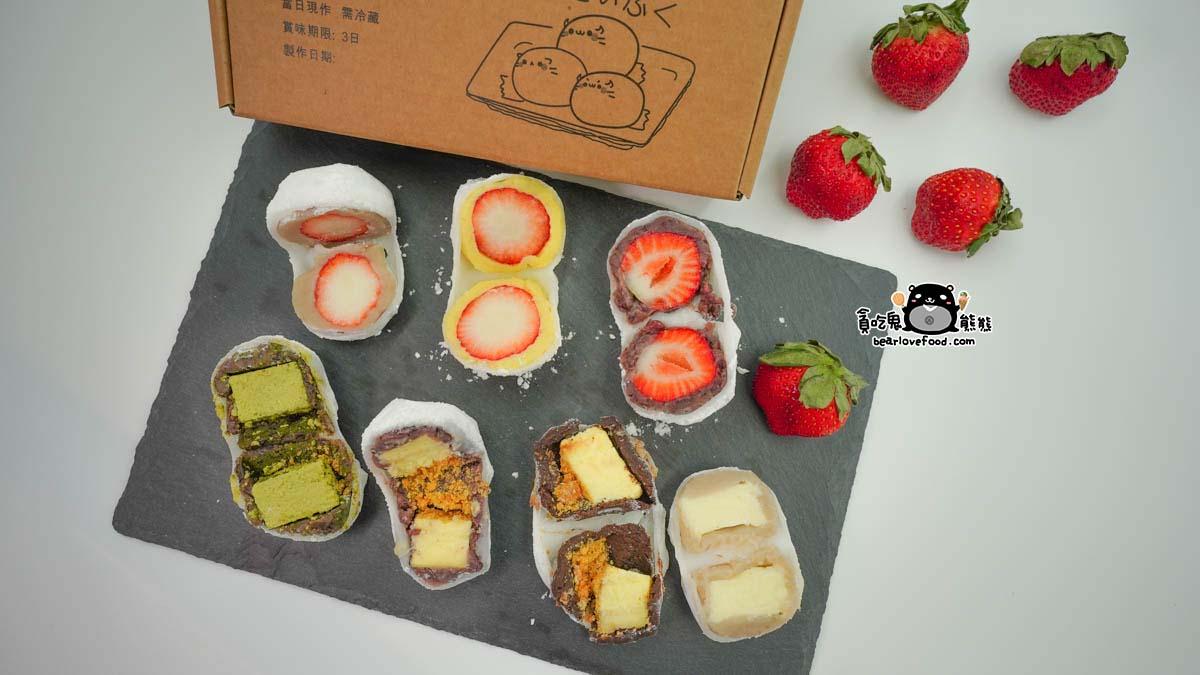 高雄草莓 紅斗泥-冬季草莓大福新上市,三民區十全小學附近個人工作室