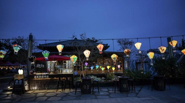 台東旅遊 鐵花村慢市集-2021年過年走春新資訊,台東舊火車站前人氣必逛旅程