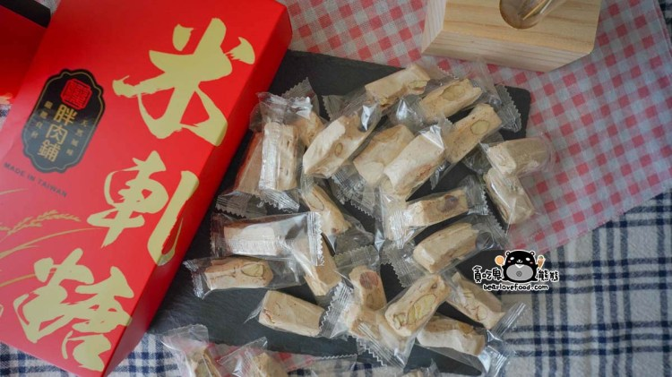 宅配美食【胖肉鋪】米軋糖-更營養的糙米,不死甜不黏牙,完整大顆美國加州杏仁口感豐富