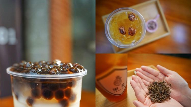 林園飲料店 軍茶林園店-無限期活動通通全品項買一送一