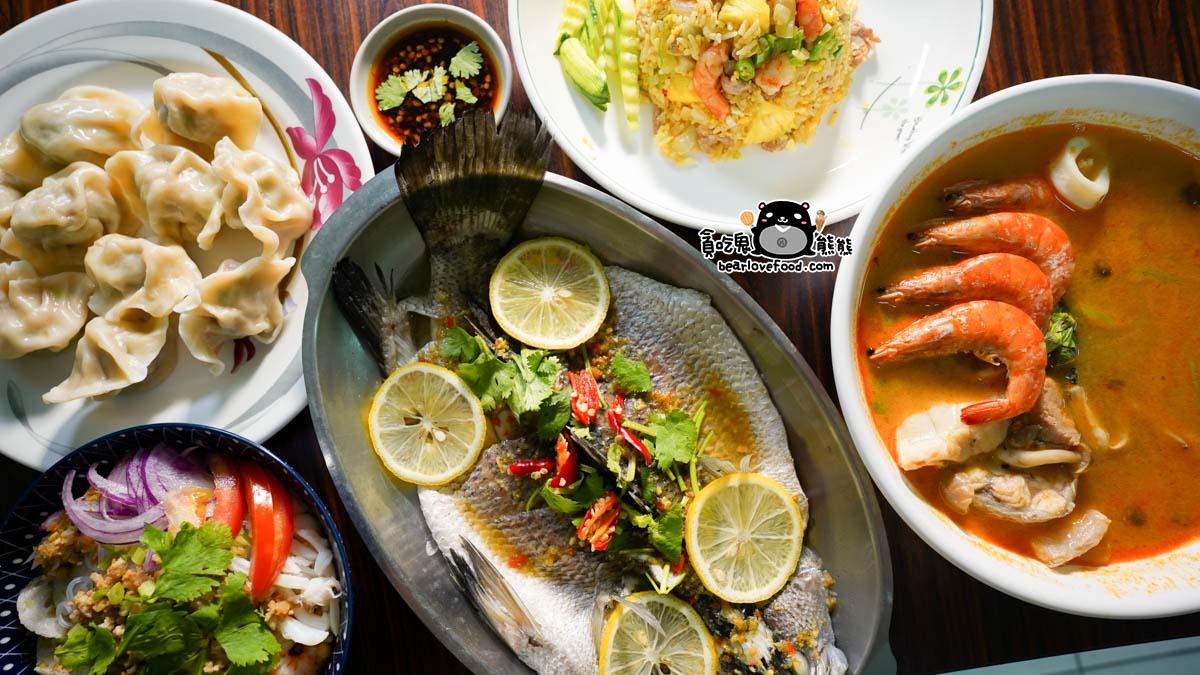 林園區美食 美斯樂泰式料理林園店-泰國媽媽的家鄉味,調味料從泰國來的喔