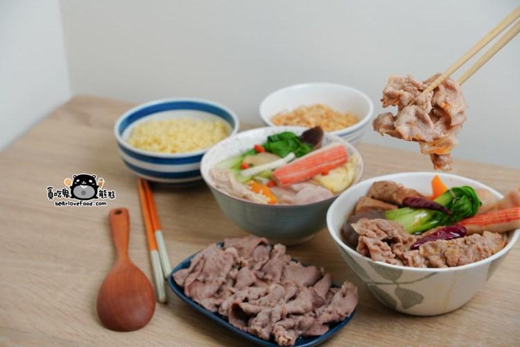 高雄新興區火鍋外帶 麻辣狀元七賢店-外帶或自取85折優惠中