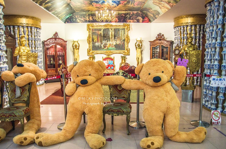 【桃園】。彩繪Q版戰備隧道>角板山行館>熊抱愛情故事館 《桃園一日遊》很適合親子旅遊!
