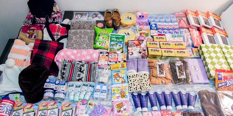 日本旅遊購物優惠 《樂天信用卡》藥妝店門票血拼折扣整理!