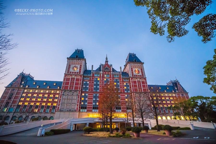 【九州】。長崎飯店JR豪斯登堡大倉酒店Hotel Okura JR Huis Ten Bosch!豪斯登堡飯店超壯觀