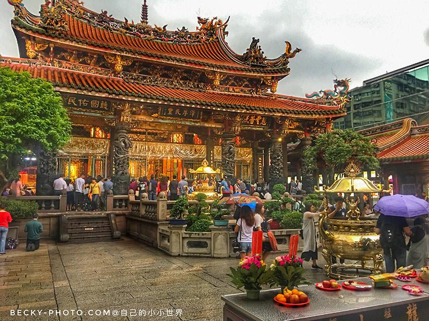 【台北】。龍山寺一日散策 台湾観光名所 剝皮寮老街萬華區