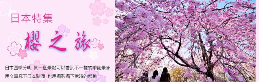 【行前規劃】。不會日文沒關係?給「一個人去日本旅行/第一次出國/不會日文的朋友」*日本自助旅行分享.日本自由行5大建議