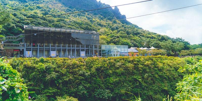 【新北】。站在黃金神社俯瞰金瓜石瑞芳風景《黃金博物館公車路線》