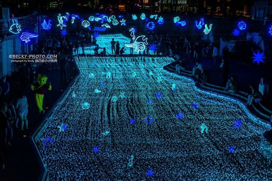 【新北】。下一站幸福!新莊藍色燈海點亮中港大排 @新北環狀線幸福站出發