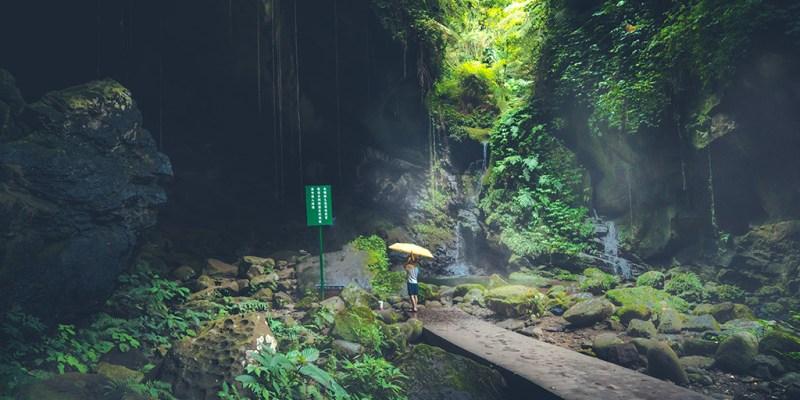 【桃園】。瀑布步道桃園拍照景點 ! 三民蝙蝠洞彎月型