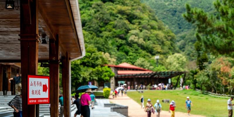 【花蓮】。太魯閣國家公園新吊橋《山月吊橋》先預約! 布洛灣景觀平台看水藍色立霧溪