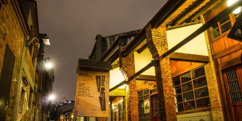 【台北】。艋舺之夜~不一樣的台北文化 (艋舺老街.龍山寺)