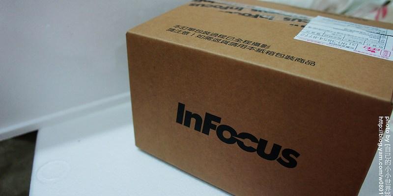 【開箱文】InFocus M320手機多災多難的終於到貨了之不專業開箱文!!!~~~ 擁有F2.2大光圈、近拍功能清楚,超大電池容量的大螢幕手機,CP值高又便宜的一支智慧型手機啊!!! (測試InFocus M320拍照功能)