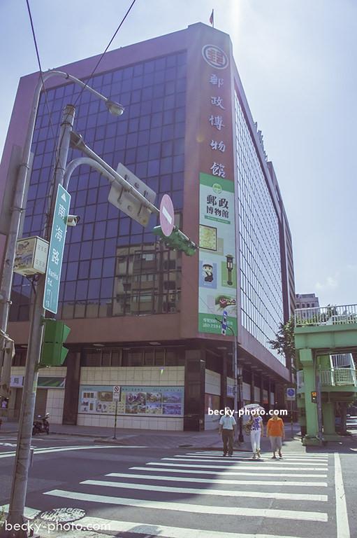 【台北】。到郵局裡面有什麼好玩的? 郵局也有博物館! 「台北郵政博物館」