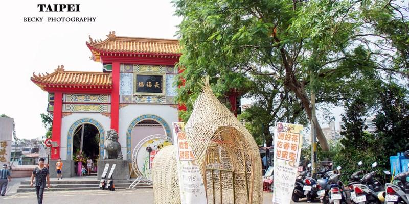 【台北】。來到三峽當然不逛老街啊~發現熊貓出沒 │ 吃『厚道排骨飯』買『徐媽媽醬菜』帶『三峽金牛角』