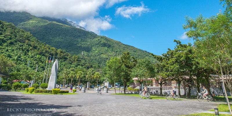 【花蓮】。花蓮旅遊必去景點 鯉魚潭 Liyu Lake >鯉魚潭環潭自行車道