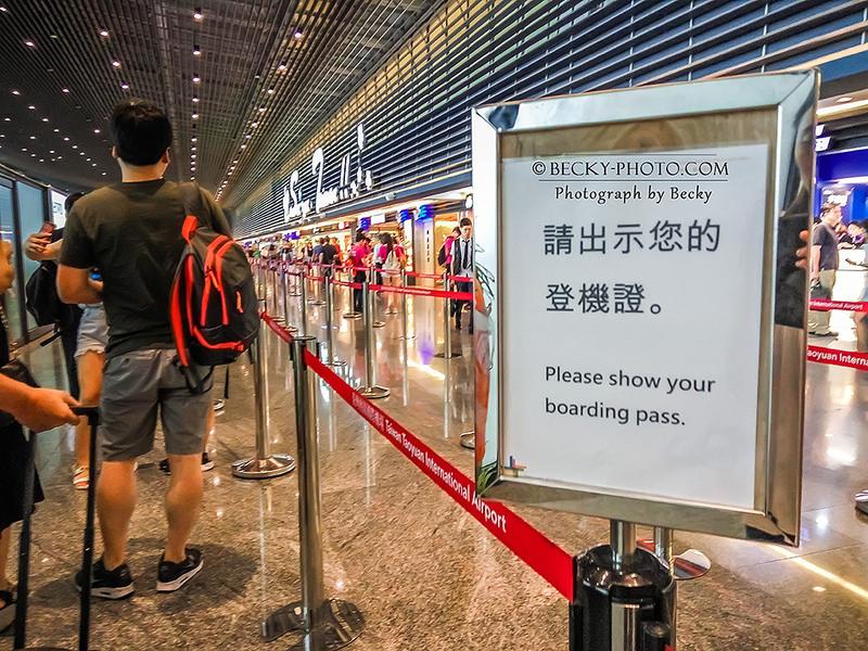 【臺灣】。桃園國際機場第一航廈 自助旅行 - [自己的小小世界] 旅遊.攝影