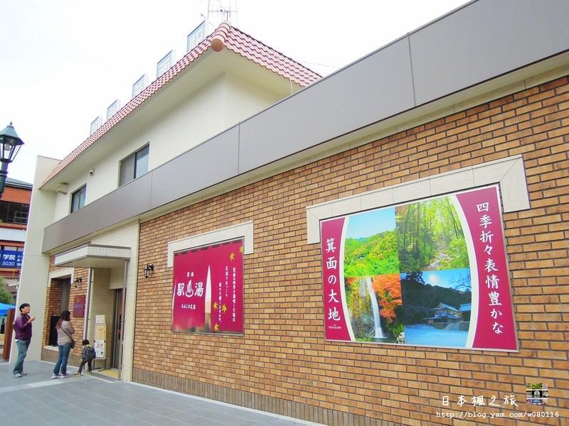 【大阪】。日本自由行的幾天腳是不是也鐵腿了? 來到「箕面足湯」暖暖腳吧~~
