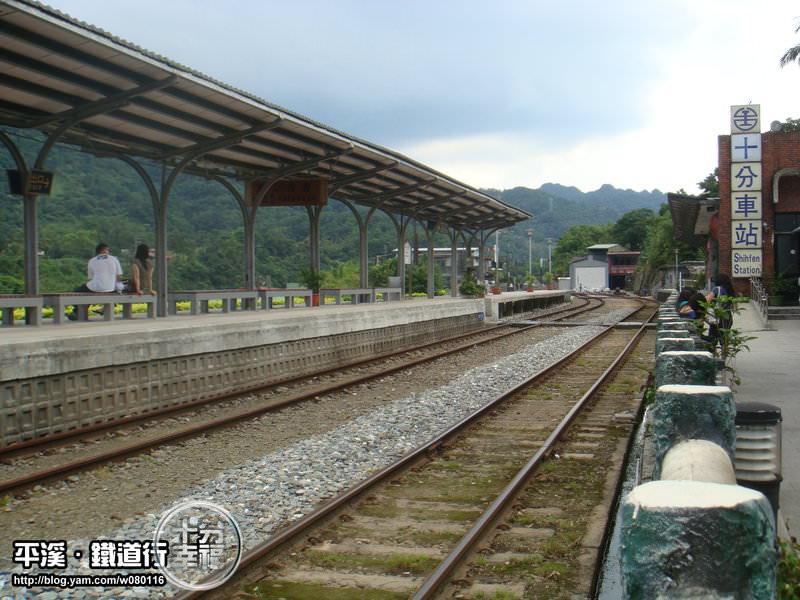 【平溪。鐵道行】之鐵腿遊~菁桐/平溪/十分(下集)