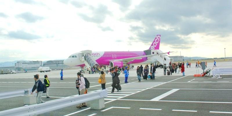 【日本】。2012 日本小旅行|飛往大阪的另一個廉價航空選擇~日本樂桃航空