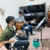 【台南音樂教學/吉他教學】琴芸韻音樂中心 |成人吉他教學|台南音樂教學推薦|疫情期間在家動動手指|圓一個年輕的音樂夢