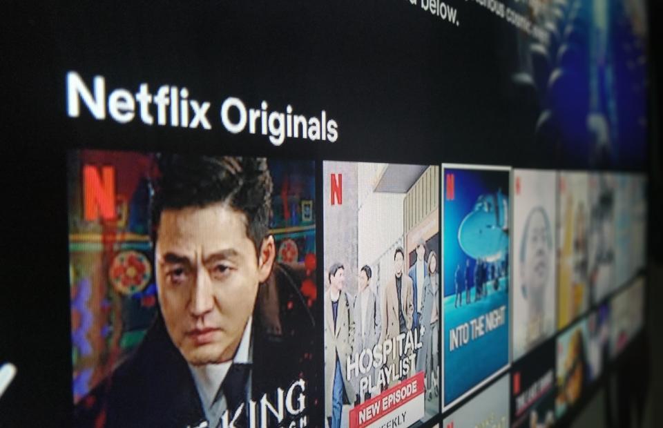 인도네시아, 7월부터 Netflix에 VAT 10% 적용