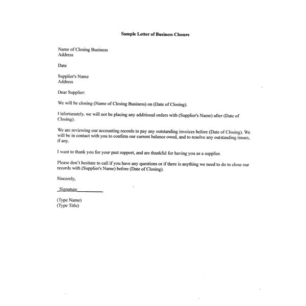 free sample letter of business closure for your partners customers business agreement sample letter