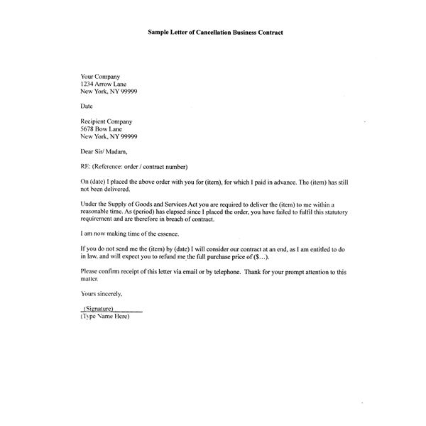 free personal loan agreement template free loan agreement – Sample of Loan Agreement Letter