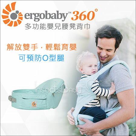 ERGObaby 腰凳的價格推薦- 2020年8月| 比價比個夠BigGo