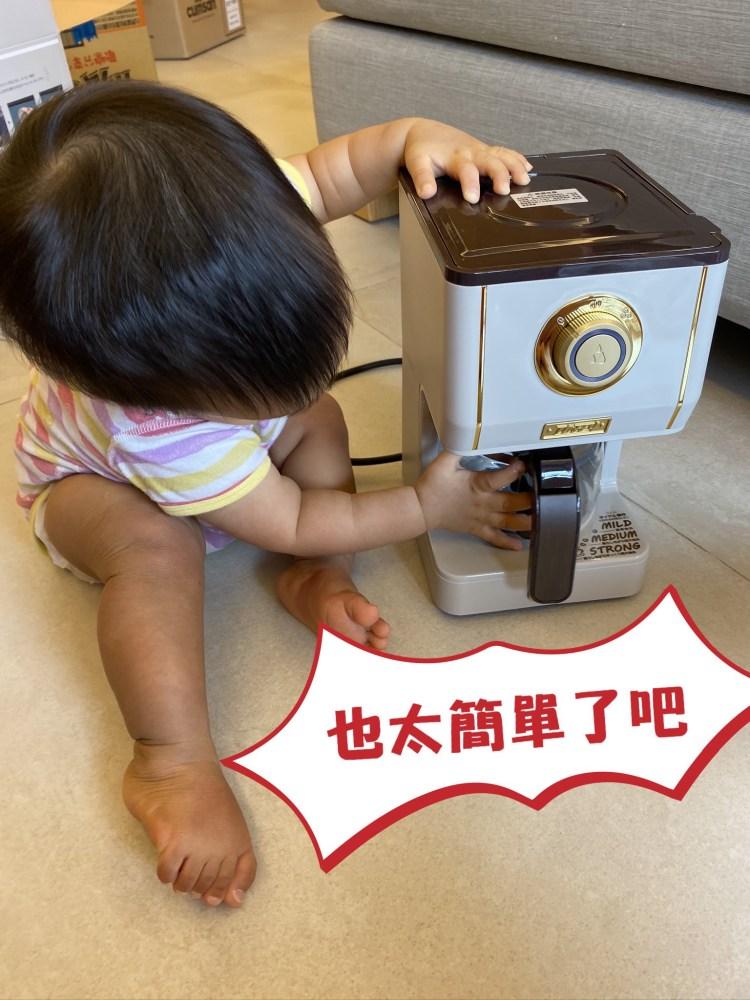 生活 | Toffy 復古美型咖啡機/一鍵泡花茶